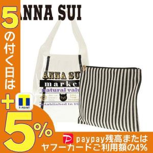 アナスイ ANNASUI トートバッグ カバン レディース 透明 ビニール ショッピングストライプ トートバッグ スーパーマーケット menstyle