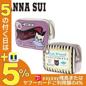 アナスイ ANNASUI ポーチ レディース キャットフード 猫 314080-92ラベンダー314081-10ブラック スーパーマーケット menstyle