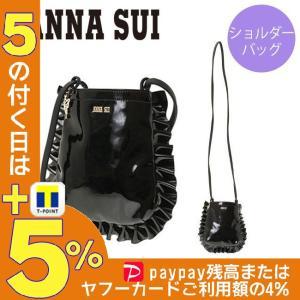 アナスイ ANNASUI ショルダーバッグ レディース バッグ 斜め掛け かばん ブランド ラッフルショルダー スーパーマーケット menstyle