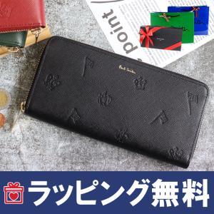ポールスミス 財布 メンズ 長財布 ラウンドファスナー長財布 ポールドローイング PSC007 正規品 新品 純正 送料無料 ラッピング無料