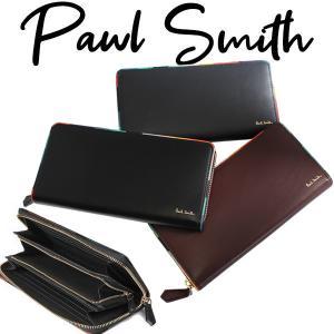 ポールスミス 財布 長財布 ラウンドジップ メンズ アーティストストライプポップ P517