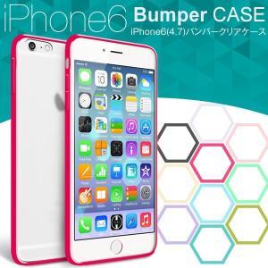 スマホケース iPhone6 4.7用 バンパークリアケース カラフル シリコン ハード バンパーと...