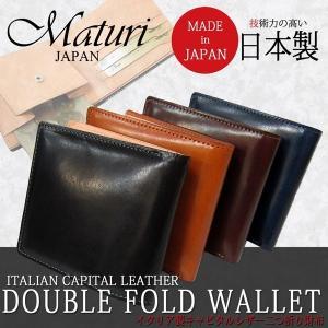 財布 メンズ 本革 二つ折り財布 日本製 国産 イタリアキャ...