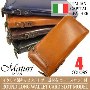 財布 メンズ 長財布 本革 イタリアンレザー カードスロット付き ラウンドファスナー 父の日 母の日 さいふ サイフ ギフト プレゼント
