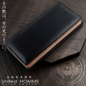 長財布 本革 メンズ ホースハイド×牛革 United HOMME さいふ サイフ ギフト プレゼント