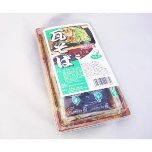 瓦そば4食 乾麺|mentuyu