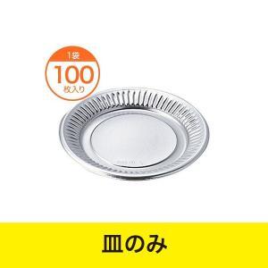オードブル容器 / DX丸皿 K−2...
