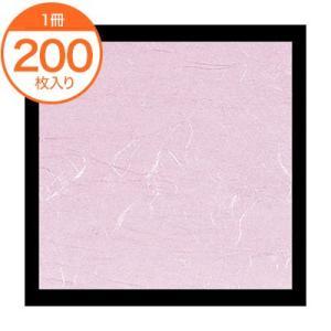懐紙 / 松花堂敷懐紙 3寸 ピンク 200枚入