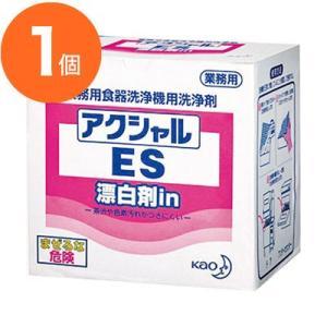 食器洗浄機用洗浄剤 / アクシャルES 漂白剤in 2kg...