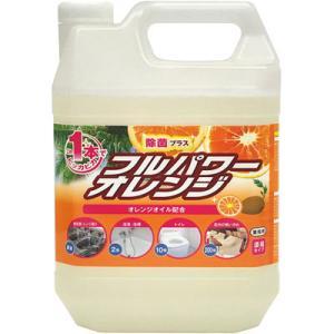 油汚れ用洗剤 / フルパワーオレンジ 4L