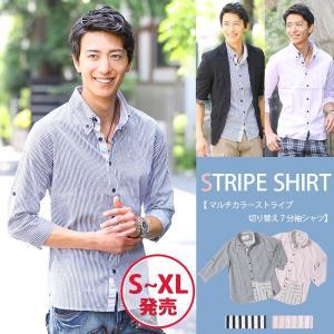 シャツ メンズ 7分袖 ストライプシャツ モテ おしゃれ かっこいい 30代 40代 50代 MENZ-STYLE メンズスタイル|menz-style