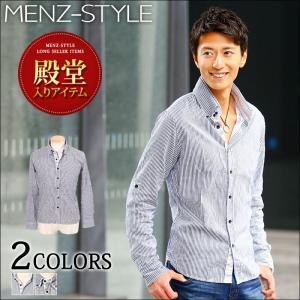シャツ ストライプシャツ メンズ キレイめシャツ マルチカラーストライプ切り替え長袖シャツ|menz-style