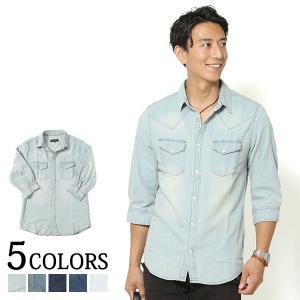 セール品 デニムシャツ メンズ 色落ち加工7分袖ウエスタンデニムシャツ