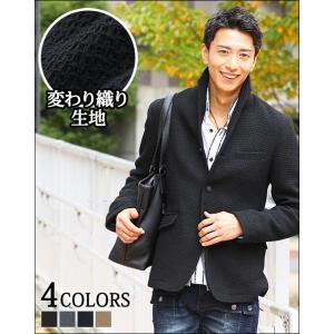 送料無料 コート メンズ 冬 イタリアンカラー 変わり織りイタリアンカラージャケット|menz-style