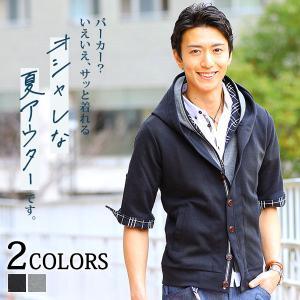 パーカー メンズ 5分袖 五分袖 夏 フード おしゃれ 20代 30代 40代 50代 大きいサイズ menz-style