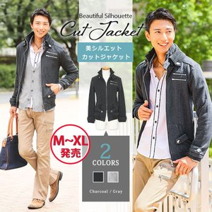 送料無料 ジャケット メンズ ブルゾン ジップアップ スウエット アウター 美シルエットカットジャケット|menz-style