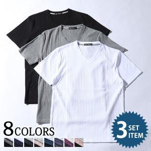Tシャツ メンズ カットソー 3点 セット テレコ Vネック 半袖 春 夏 服 オシャレ 20代 30代 40代 50代 menz-style