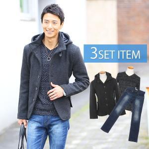 送料無料 コーデセット ジャケット シャツ デニム コートセット コート×Tシャツ×デニムの3点セット 11|menz-style