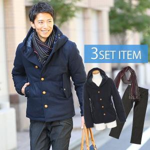 コーディネートセット メンズ コートセット ジャケット×マフラー×パンツの3点セット 20|menz-style