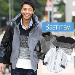 送料無料 ★セット買い★ジャケット×ニット×シャツの3点セット