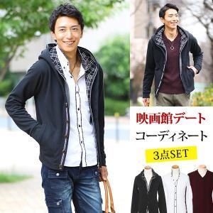セットアイテム メンズ カットソー パーカー シャツ 送料無料 パーカー×シャツ×Tシャツの3点 セット|menz-style