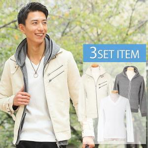 ☆セット買い☆アイボリーコート×杢チャコールパーカー×白Tシャツの3点セット 51 menz-style