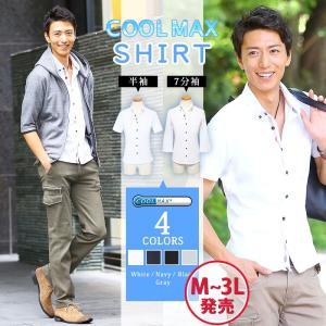 シャツ メンズ 半袖 クールマックス 夏 ひんやり 接触冷感 ボタンダウンシャツ 大きいサイズ 20代 30代 40代 無料ラッピング対応 menz-style