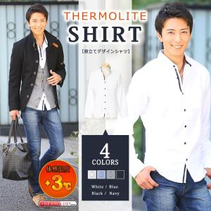 シャツ メンズ 長袖 サーモライト素材 チェックデザイン おしゃれ 20代 30代 40代 50代 メンズスタイル menz-style 大きいサイズ|menz-style