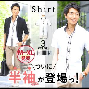 シャツ メンズ 半袖 カジュアル おしゃれ 20代 30代 40代 50代 大きいサイズ 2枚襟 デザイン 美シルエット|menz-style