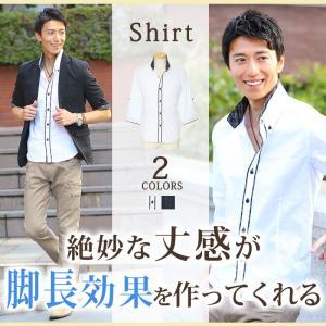 シャツ メンズ 七分袖 カジュアル 2枚襟デザイン美シルエッ...
