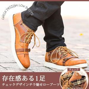 ブーツ メンズ チェック ローブーツ チェックデザインチラ魅せローブーツ