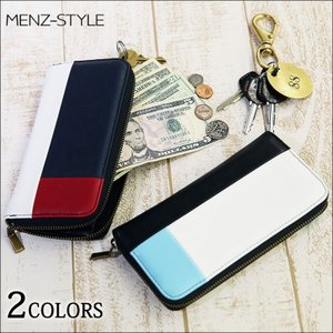 財布 メンズ ウォレット  3カラー切替えデザインロングウォレット menz-style