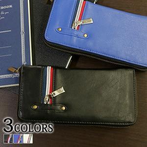 財布 メンズ ウォレット トリコロールラインジップデザインロングウォレット menz-style