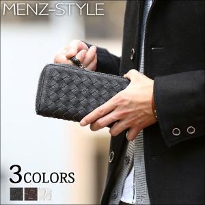 財布 メンズ ウォレット 長財布 PUレザー ロングウォレット おしゃれ かっこいい 30代 40代 50代 MENZ-STYLE メンズスタイル menz-style