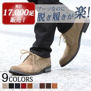 シューズ メンズ ブーツ スエード ムラスエードデザインチャッカブーツ|menz-style