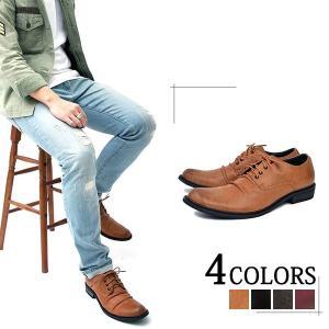 シューズ メンズ PUレザー 靴 おしゃれ 30代 40代 50代 メンズスタイル menz-style|menz-style