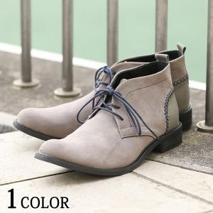 チャッカ ブーツ メンズ 靴 バイカラー 切替えステッチデザインバイカラーチャッカブーツ