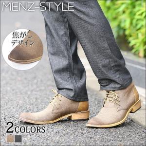 シューズ メンズ 靴 ブーツ チェッカブーツ 焦がし加工切り替えデザインチャッカブーツ|menz-style