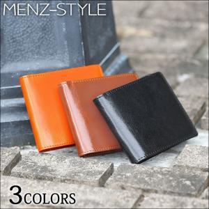 財布 ウォレット レザー 革 牛革 イタリアンレザー二つ折りウォレット menz-style