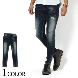 デニム メンズ パンツ ボトム ロングパンツ スキニー スリム 色落ち加工 ストレッチ|menz-style