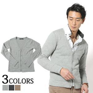 カーディガン メンズ ニット セーター 無地 Vネック 長袖 カーデ 30代 40代 50代 menz-style
