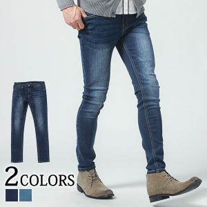 デニム メンズ パンツ スリム スキニー テーパード ストレッチ 色落ち加工 ボトムス|menz-style