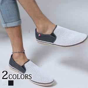スリッポン メンズ 靴 メッシュ シューズ マリン カジュアル 春 夏 30代 40代 50代 menz-style