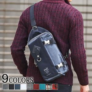 バッグ ボディバッグ 鞄 モノトーン デザイン ボディバッグ おしゃれ 30代 40代 50代 メンズスタイル menz-style|menz-style