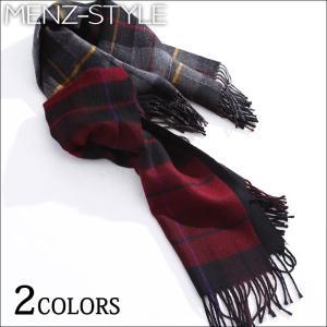 マフラー メンズ ビジネス ウール リバーシブルチェック柄ウール100%マフラー 日本製 Biz|menz-style