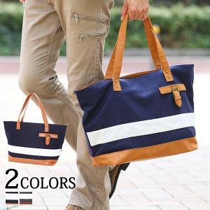 トートバッグ メンズ バッグ 鞄 おしゃれ 20代 30代 40代 50代 メンズスタイル menz-style 大きいサイズ|menz-style