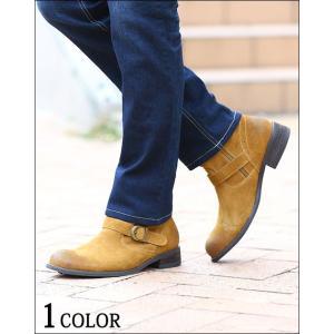 ブーツ メンズ スエード 靴 焦がし加工サイドジップデザインスエードドレープブーツ|menz-style