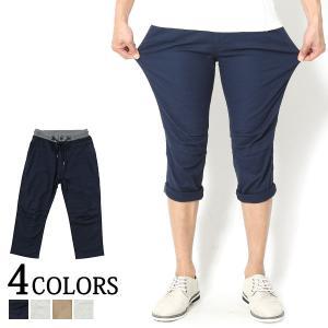 クロップドパンツ メンズ パンツ ワンマイルウェア ストレッチ ジャガードデザインクロップドパンツ|menz-style