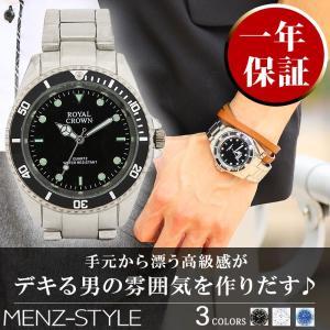 腕時計 メンズ 時計 ウォッチ シンプルデザインロイヤルクラ...