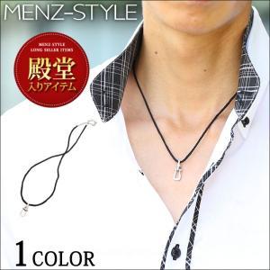 ネックレス メンズ アクセサリー チャームチョーカー|menz-style